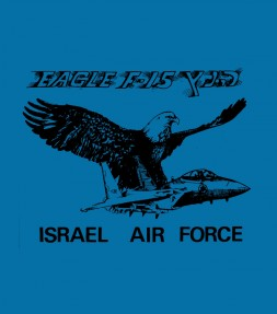 Vintage Israel Air Force Shirt