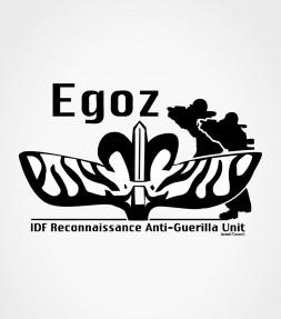 """Egoz Reconnaissance Unit"" IDF Shirt"