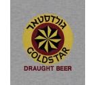 Goldstar Beer Vintage Israel Shirt