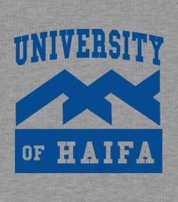 Haifa University Israel Shirt