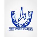 Hebrew University of Jerusalem Israel Shirt