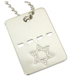 Star of David Dog Tag Chain Necklace