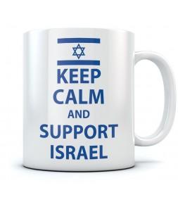Keep Calm and Support Israel Classic White Coffee Mug