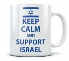 Keep Calm and Support Israel Classic White Coffee Mug