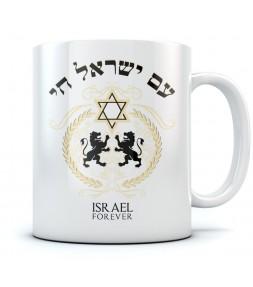 "Israel Forever ""Am Israel Chai"" Hebrew Coffee Mug"
