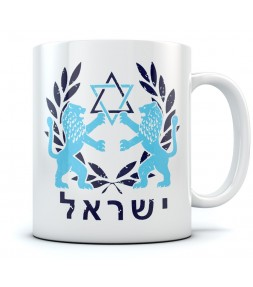 Lion of Judah Insignia Israel Hebrew Coffee Mug