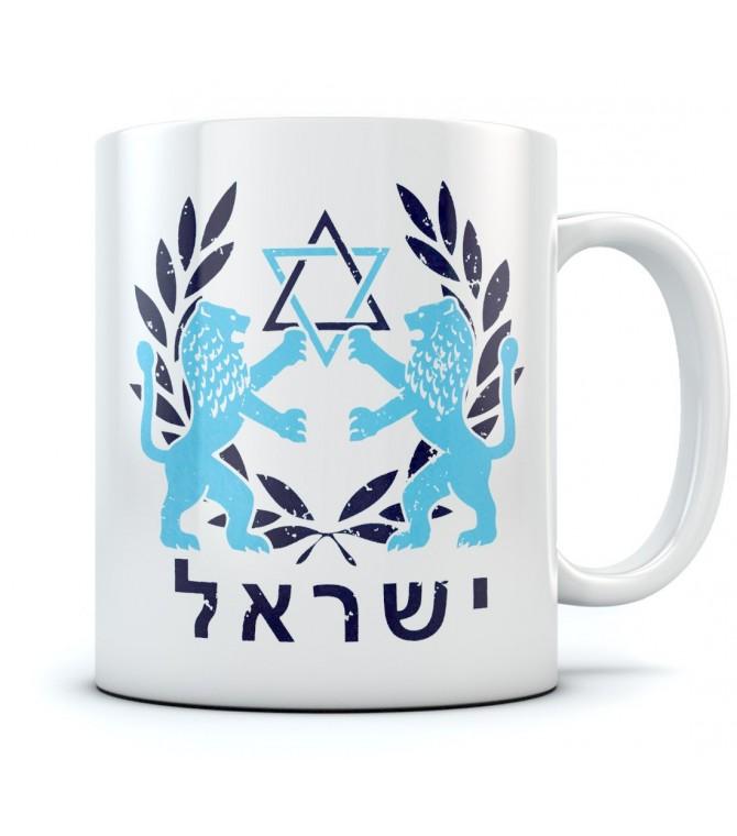 Lion of Judah Insignia Israel Hebrew Coffee Mug