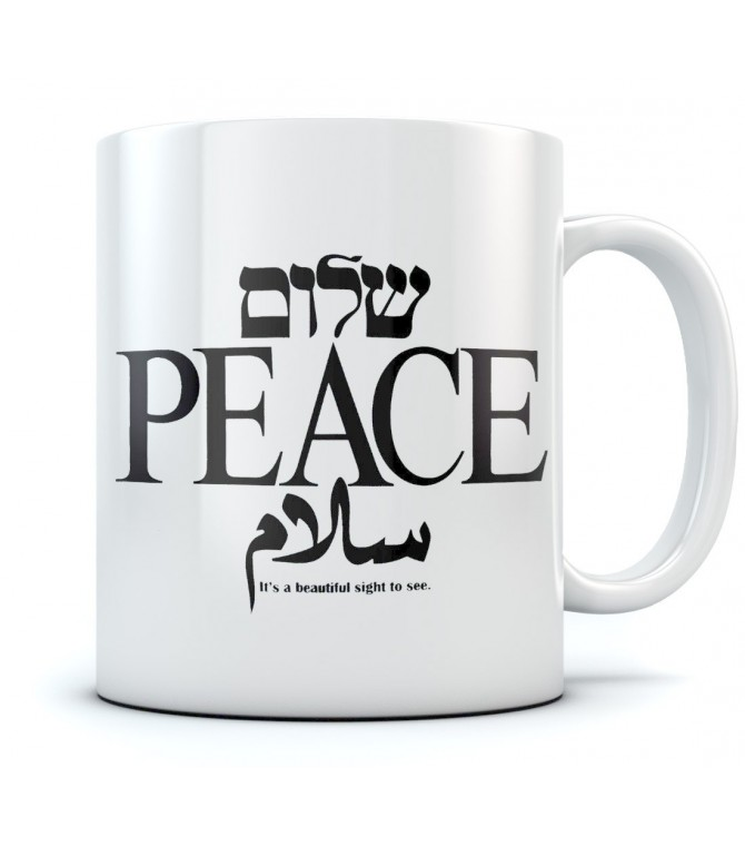 Shalom Peace Salam - Hebrew & Arabic Israel Coffee Mug