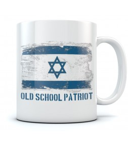 Old School Patriot Israel Flag Coffee Mug