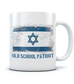 Old School Patriot Israel Flag Coffee Mug