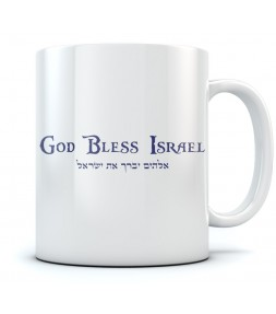 God Bless Israel Hebrew Coffee Mug