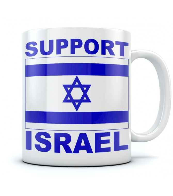 SUPPORT ISRAEL Coffee Mug