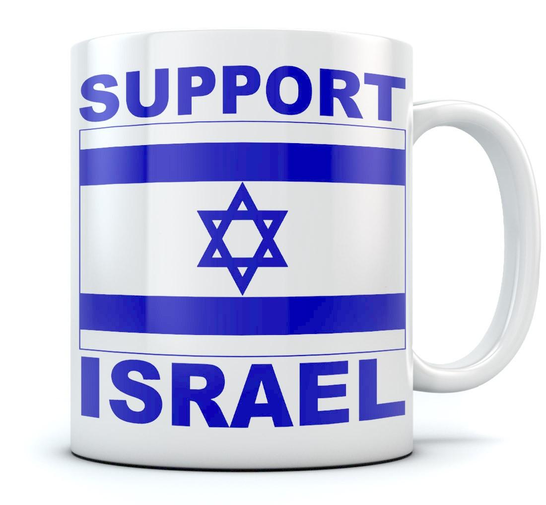 Sirija - Page 3 Support-israel-coffee-mug