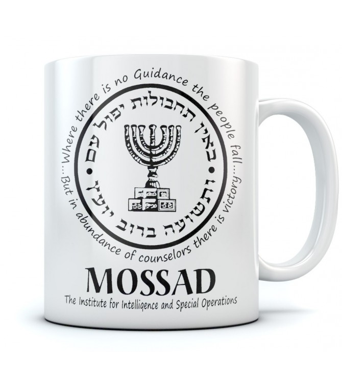 Israel Mossad Coffee Cup