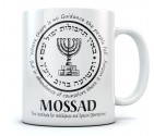 Israel Mossad Emblem Hebrew Coffee Mug
