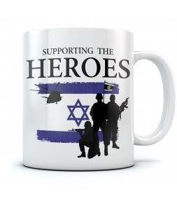 Supporting the Heroes - Israel IDF Coffee Cup