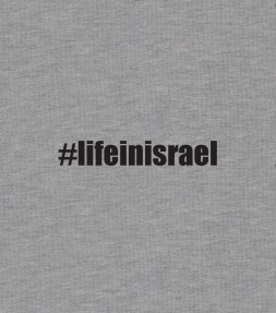 lifeinisrael Hashtag Shirt