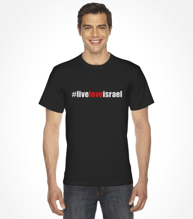 Live Love Israel Hashtag Shirt