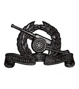 Israeli Army IDF Artillery Corps Badge