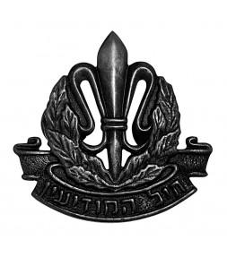 Israel Army IDF Intelligence Hebrew Badge