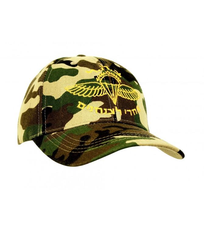 IDF Tzahal Paratroopers Camouflage Cap
