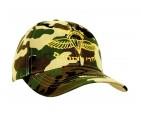 IDF Tzahal Paratroopers Hebrew Camouflage Cap