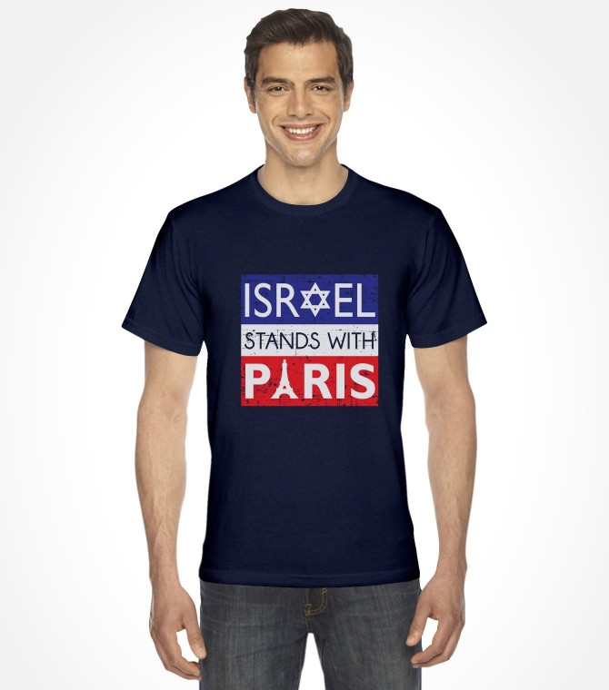 Israel Stands with Paris - Solidarity Shirt