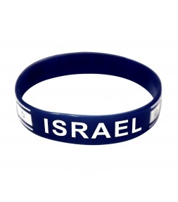 Israel Dark Blue Wristband Bracelet with Israel Flag