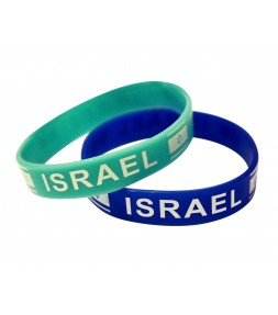 2 Israel Wristband Bracelets with Israel Flag