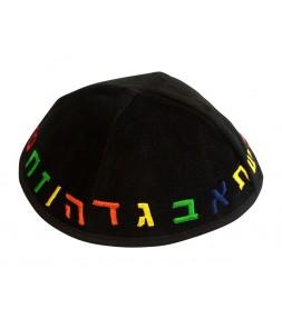 Aleph Bet Black Jewish Kippah Yarmulke