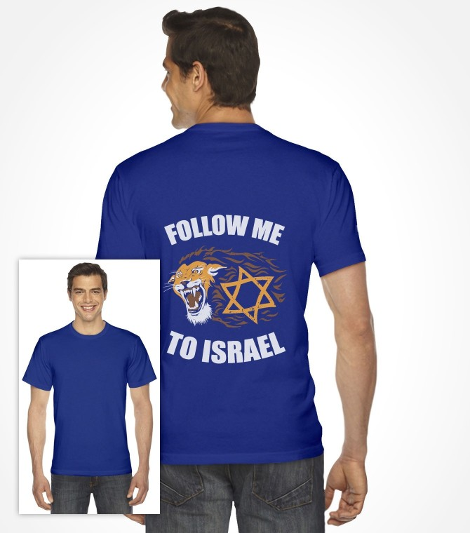 Follow Me To Israel - Lion of Judah Shirt