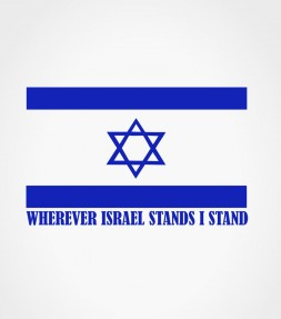 Wherever Israel Stands I Stand Shirt