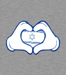 Your Heart is With Israel Shirt