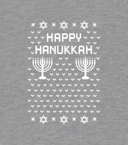 "Happy Holidays ""Ugly"" Chanuka / Hanukkah Gift Shirt"