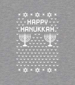 "Happy Holidays ""Ugly"" Chanuka / Hanukkah Gift Shirt"