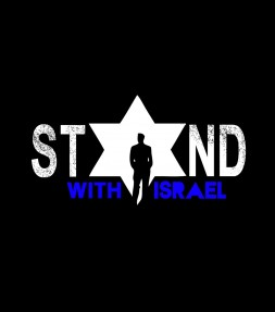 Stand with Israel Star of David Shirt