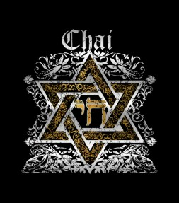 Chai Forever Israel Star of David Jewish Hebrew Shirt
