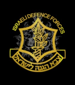 Golden Israel Defense Force Logo(IDF)