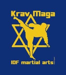 IDF Martial Arts Training Krav Maga Crest Design Shirt