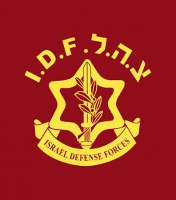 IDF Tzahal Hebrew Israel Coat of Arms Crest Shirt
