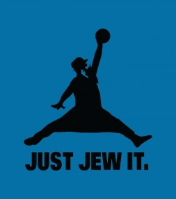 Just Jew It Jewish Crest Design Shirt