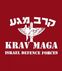 Krav Maga IDF Crest Insignia Shirt