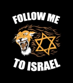 Star of David Follow Me to Israel Crest Insignia Shirt