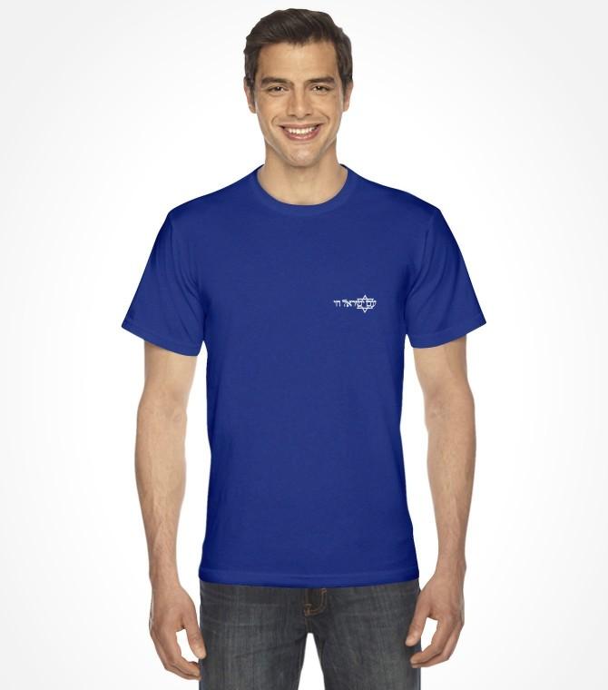 Star of David Am Israel Chai Hebrew Crest Design Shirt