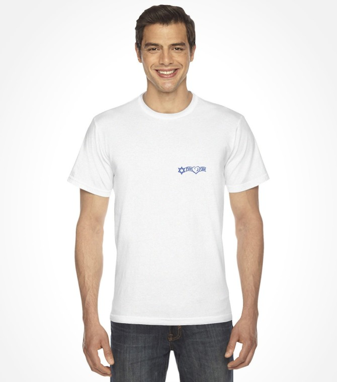 "Hebrew ""I Love Israel"" Crest Design Shirt"