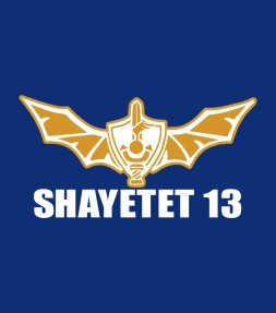 IDF Special Forces Shayetet 13 Crest Insignia Shirt