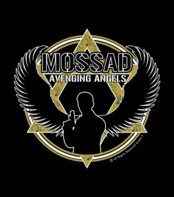Mossad Avenging Angels Israel Crest Design Shirt