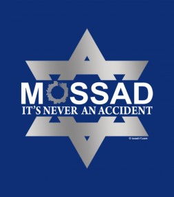 Mossad Star of David Crest Design Shirt