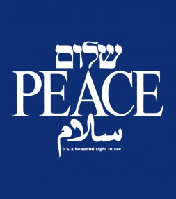 Peace in 3 Languages Israel Crest Design Shirt