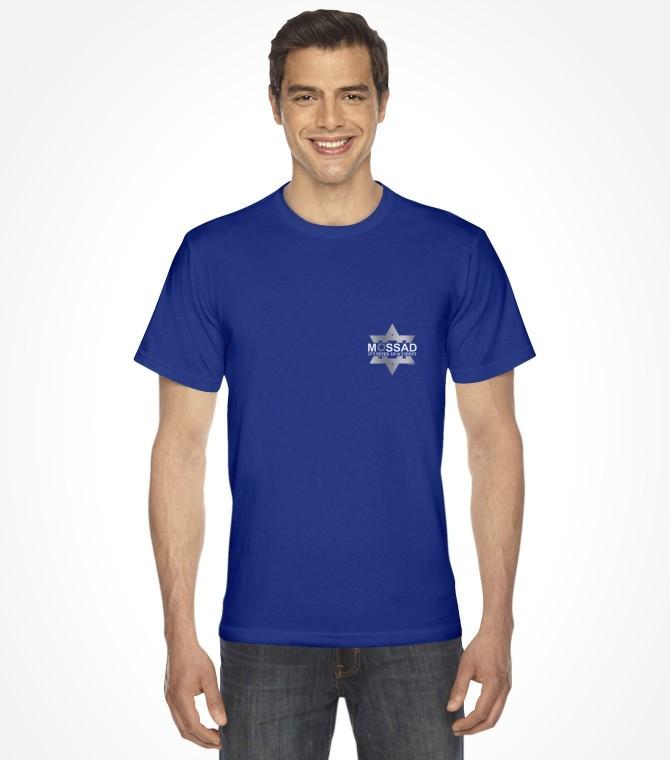 Mossad Star of David Crest Design Shirt